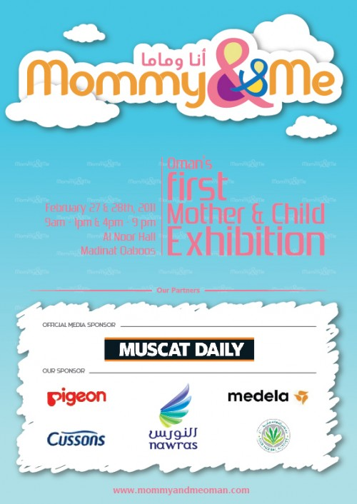 17_Mommy and Me - Booklet Cover