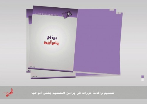 18_Booklet