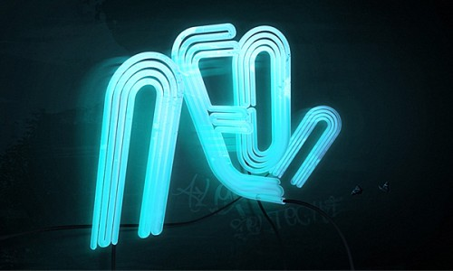 20_New Premium Tutorial  How to Make 3D Neon Light Typography