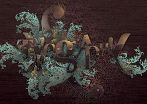 32_Richly Ornate Typographic Illustration