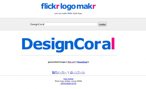 Flickr Logo Maker