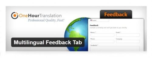 Multilingual Feedback Tab