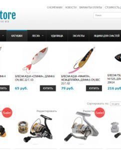 14 Excellent Free Online Shop WordPress Plugins