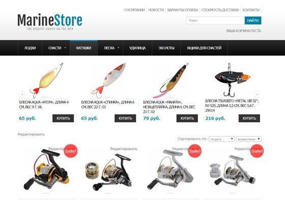 14 Excellent Free Online Shop WordPress Plugins